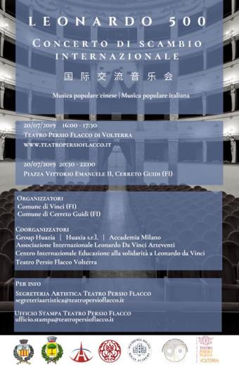 Leonardo 500 - Concerto di scambio internazionale